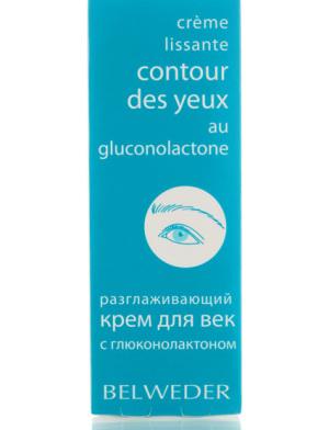 Разглаживающий крем для век с глюконолактоном Belweder